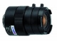 Computar Varifocal Aspherical 4.5 to 12mm F1.2 1/2 Manual lense Iris with IR pass